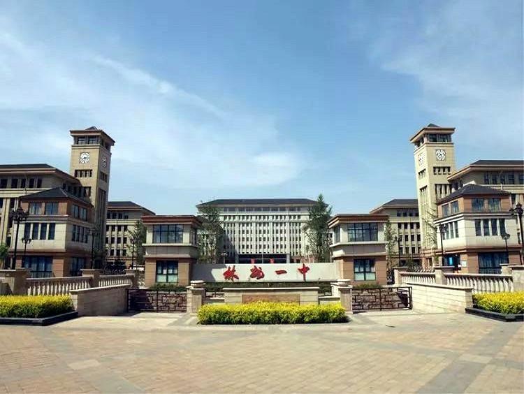 林州市第一中学科技馆配套项目设施项目支付公示