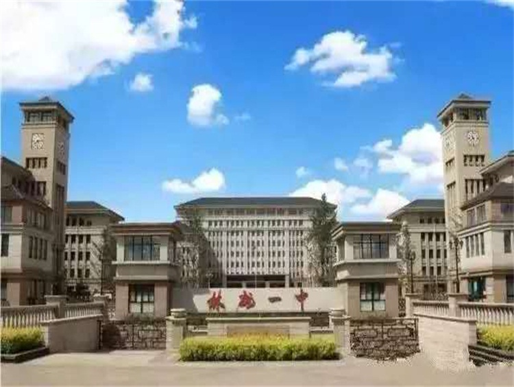 林州一中文體活動費用4758元